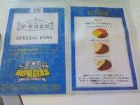 090815_menu.jpg