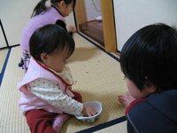 100203_mamehiroi.jpg
