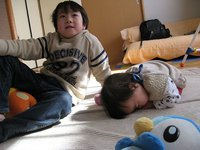 100206_mutsu.jpg